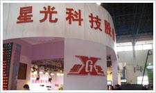 中国 科技股份/星光科技股份参展的LED演播室/舞台剧场照明灯具以其美观轻巧的...